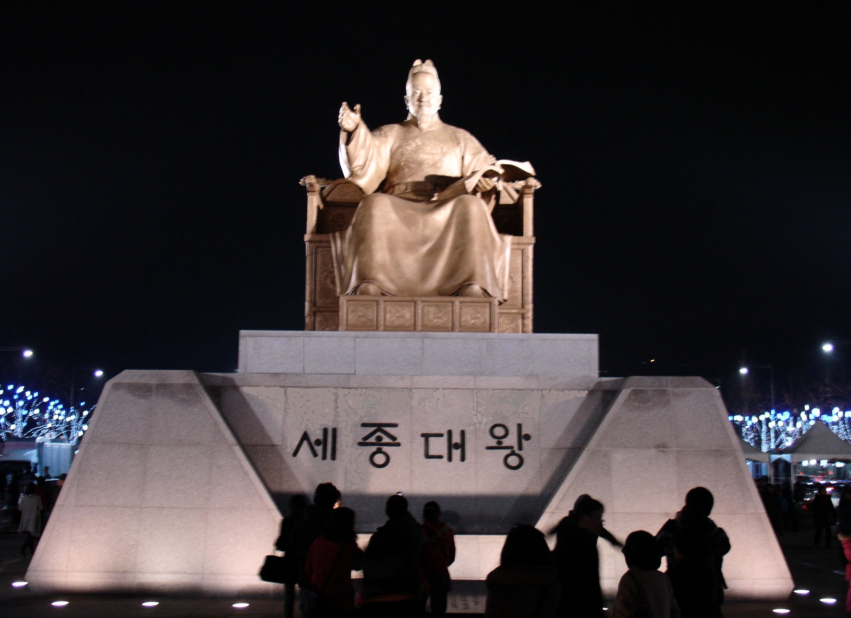 Sejong the Great King